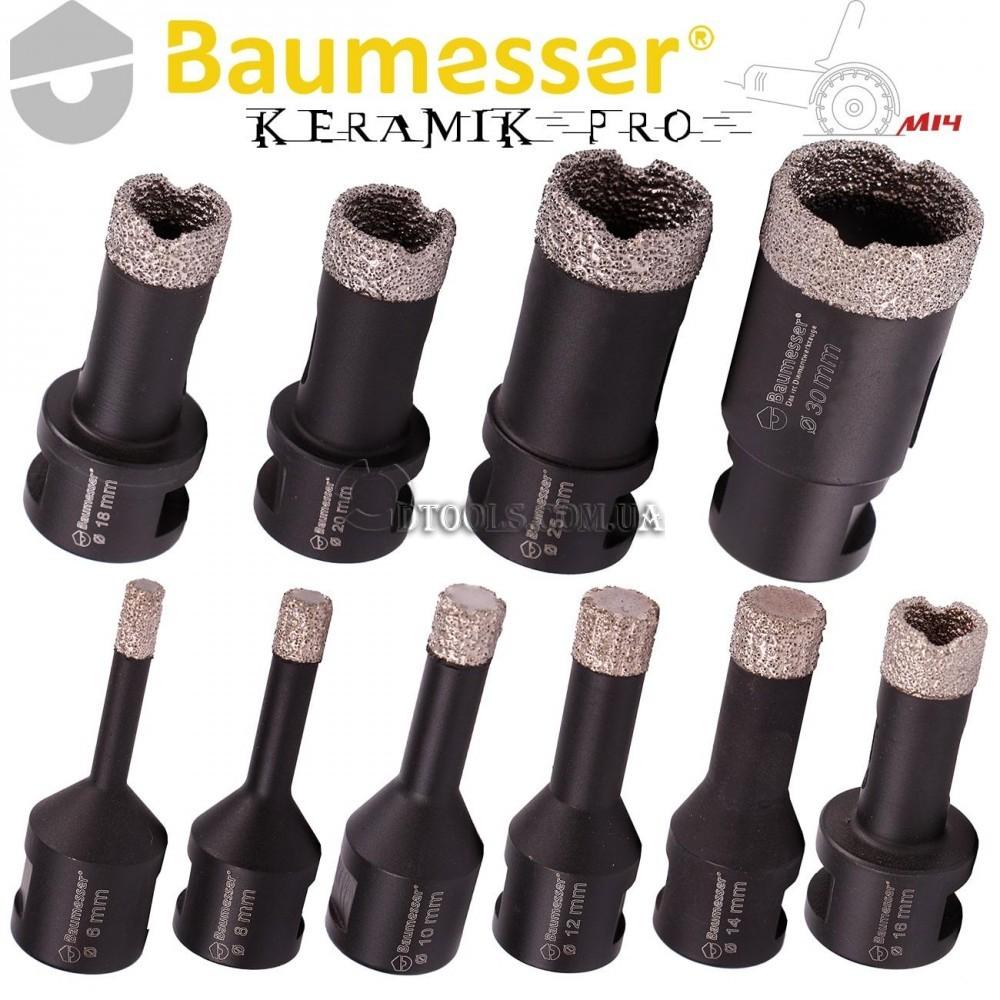Вакуумные сверла по плитке Baumesser Keramik Pro на УШМ - 3