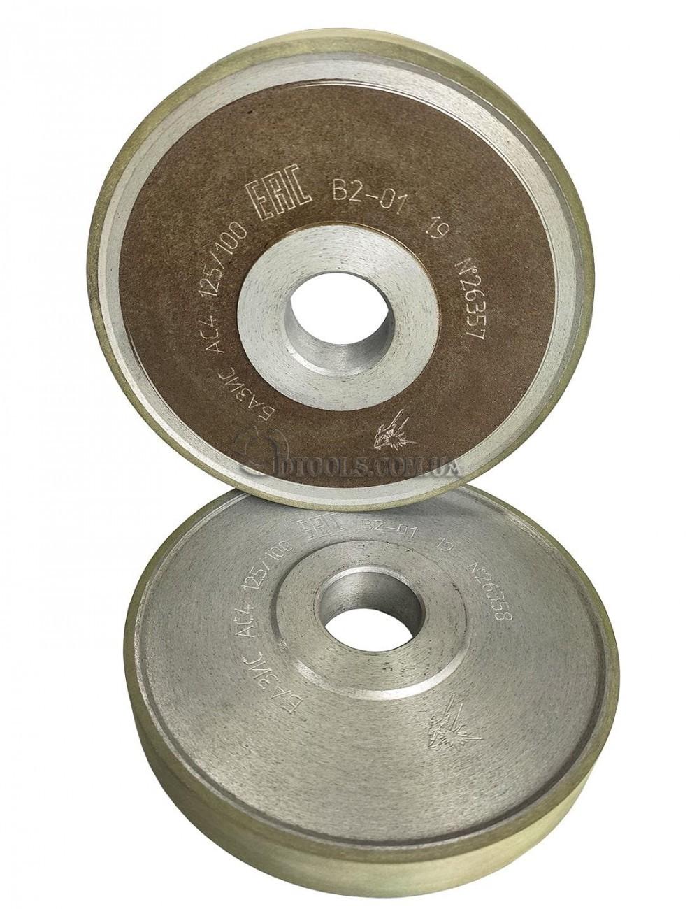 Круг алмазный шлифовальный для заточки 1А1 150 АС 125/100 - 1