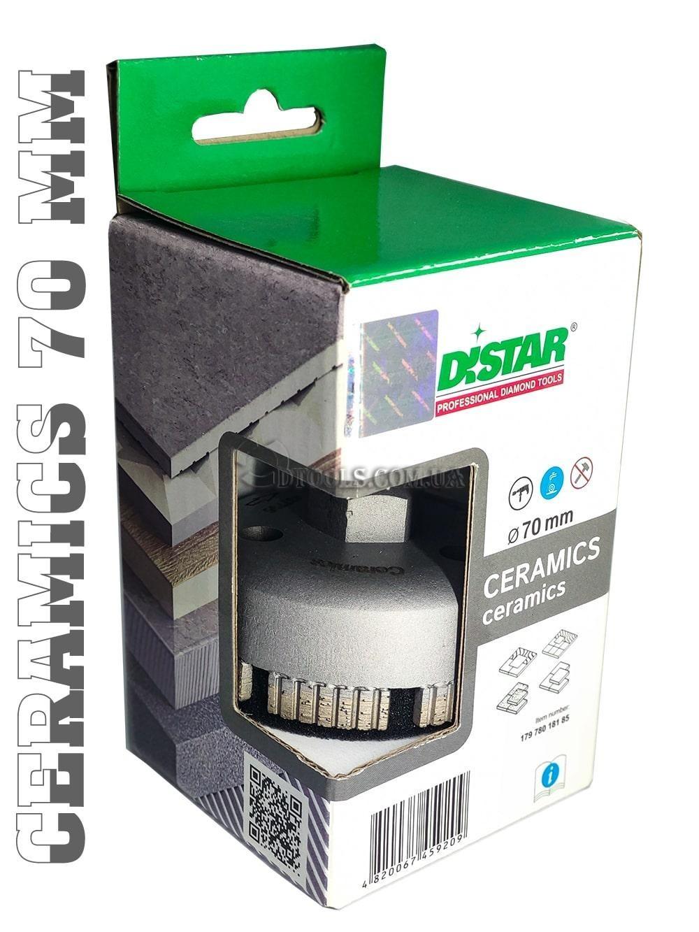 Коронка алмазная Distar САСК Hard Ceramics 70 мм под розетки - 1
