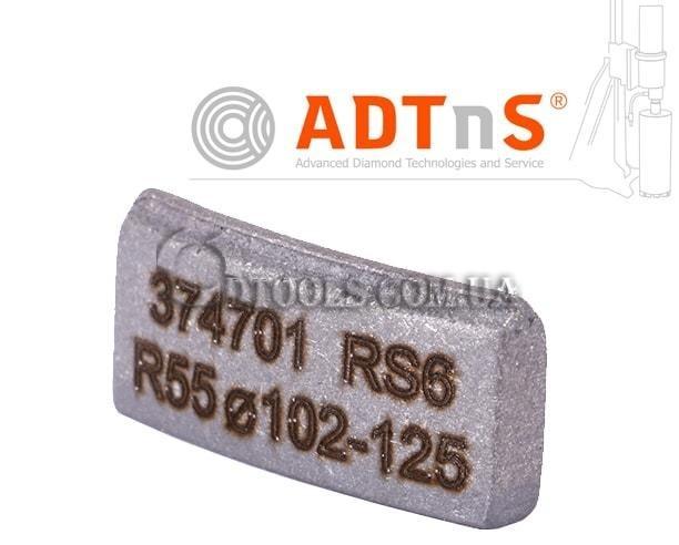 Алмазная коронка Adtns RS6 CAMC-W - 1