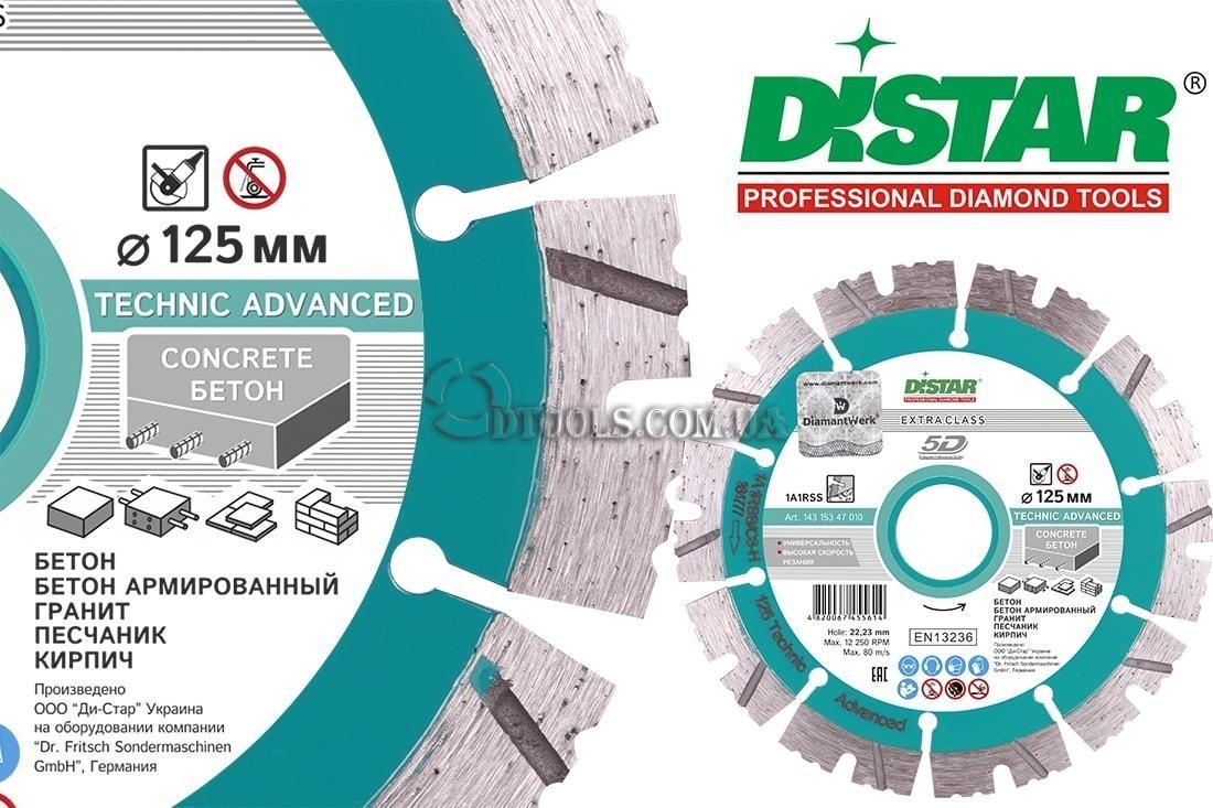 Круг отрезной Distar Technic Advanced по бетону - 1