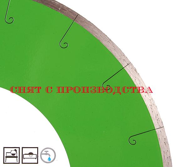 Круг алмазный Distar Active Laser 1A1R - 1