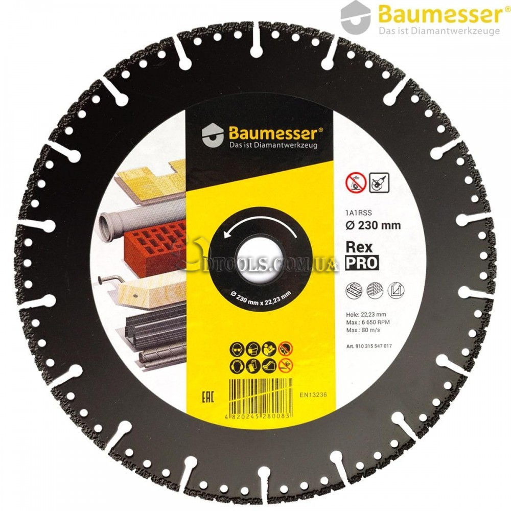 Универсальный алмазный диск Baumesser Pro Rex - 3