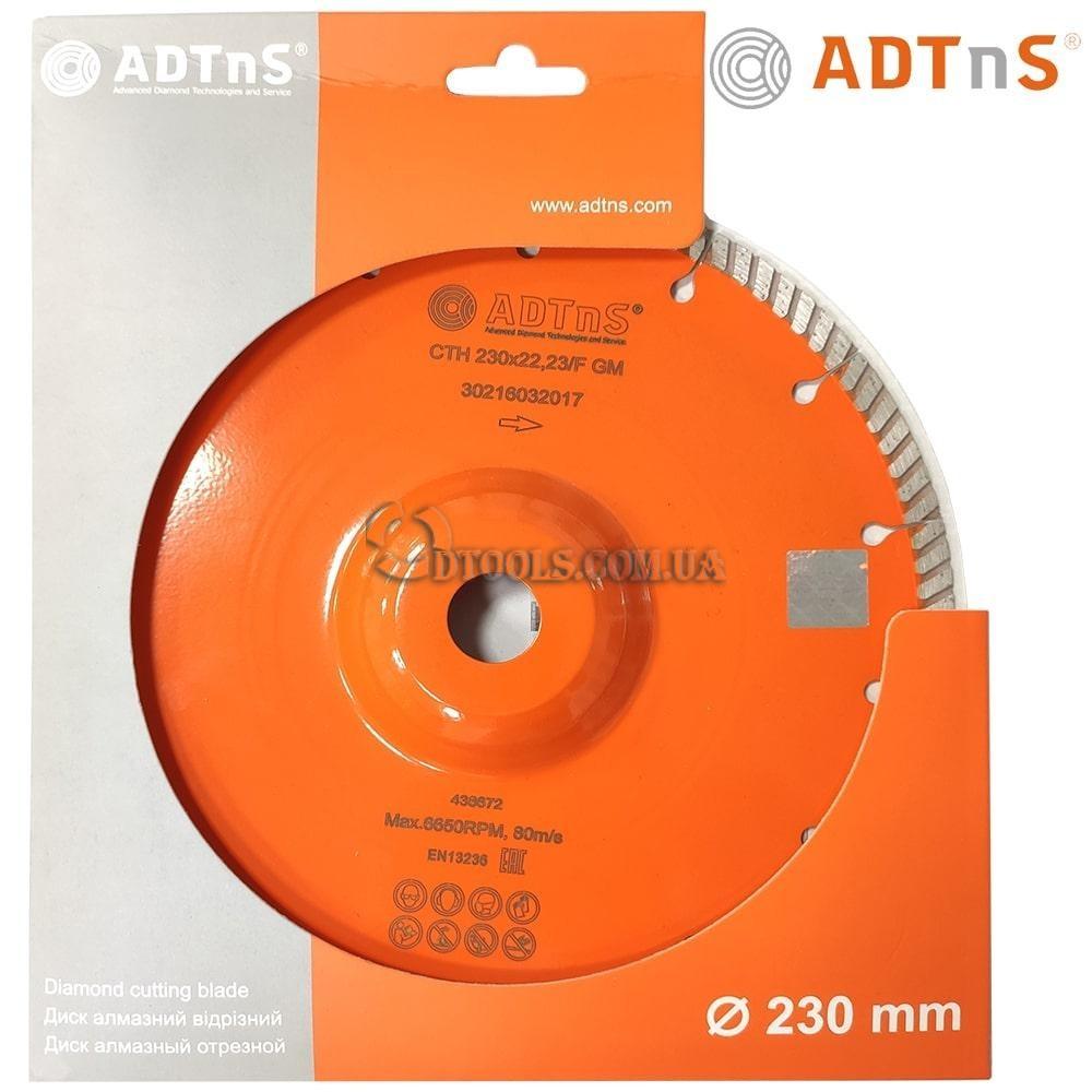 Алмазный круг отрезной ADTnS Turbo Laser/F GM - 1