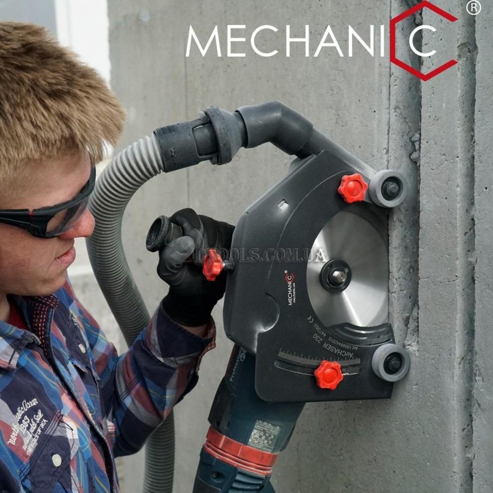 Штроборез-насадка на болгарку 230 мм Machanic AirChaser 230 - 2