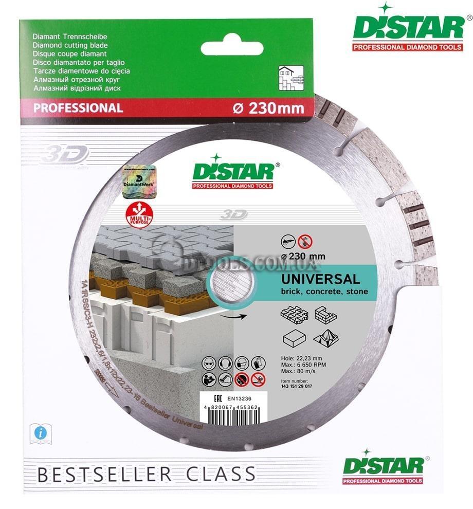Круг алмазный Distar Bestseller Universal 1A1RSS - 2