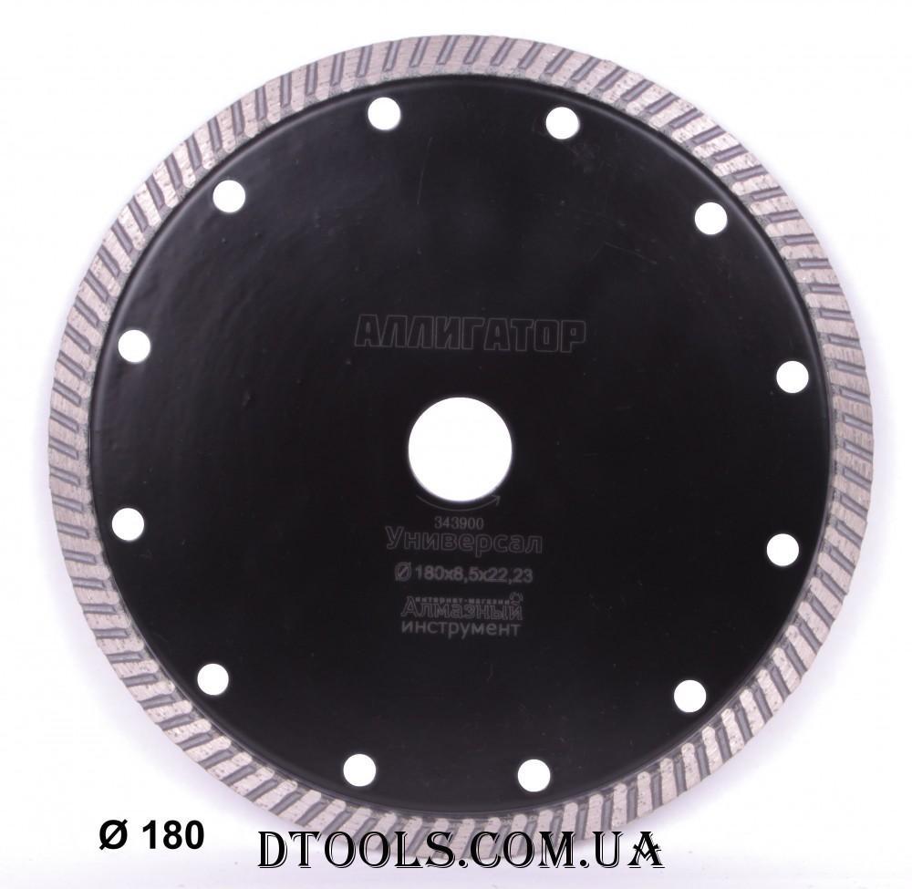 Круг алмазный Аллигатор турбо Универсал - 2