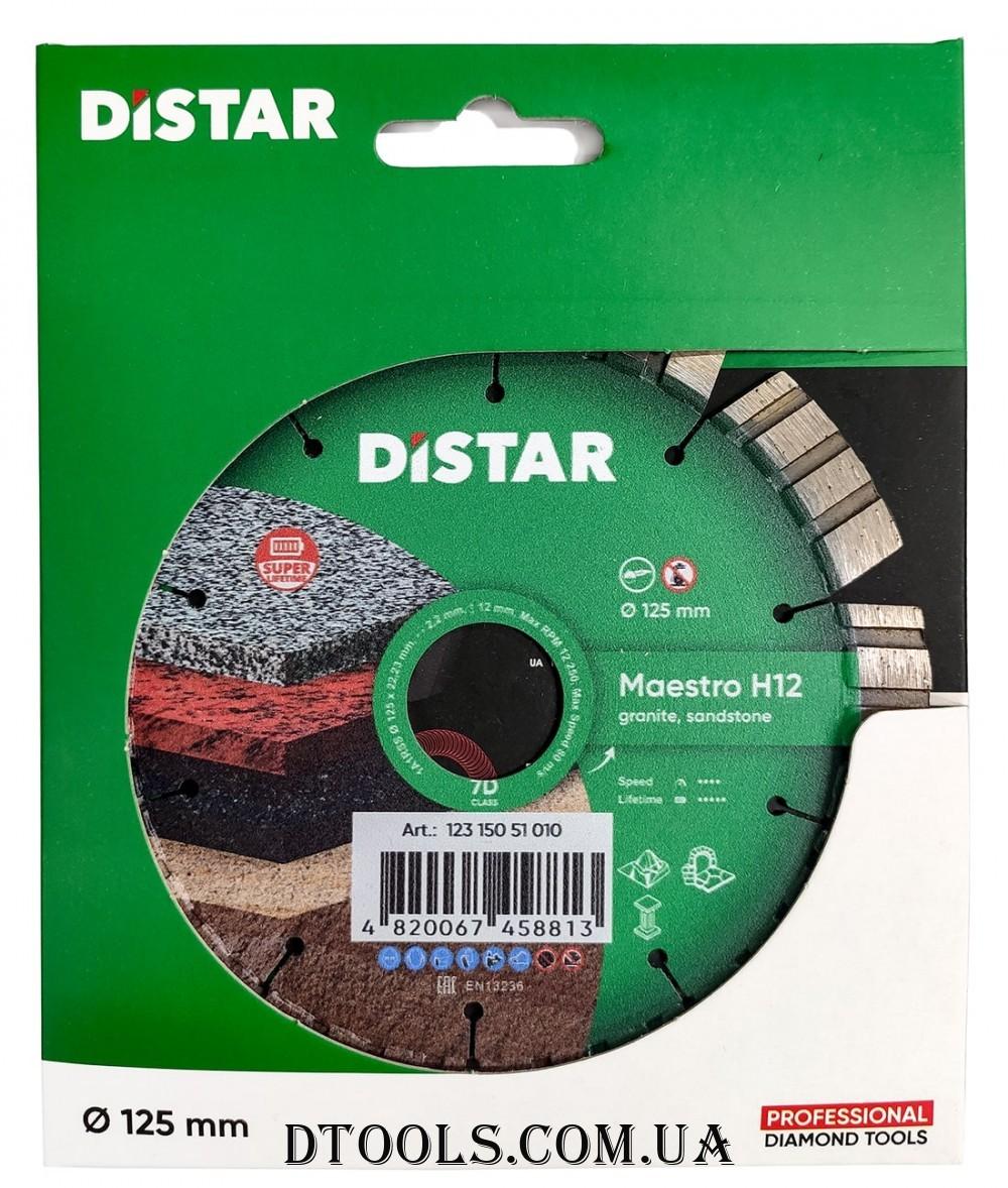 Диск алмазный Distar Maestro 1A1RSS-W H12 - 3