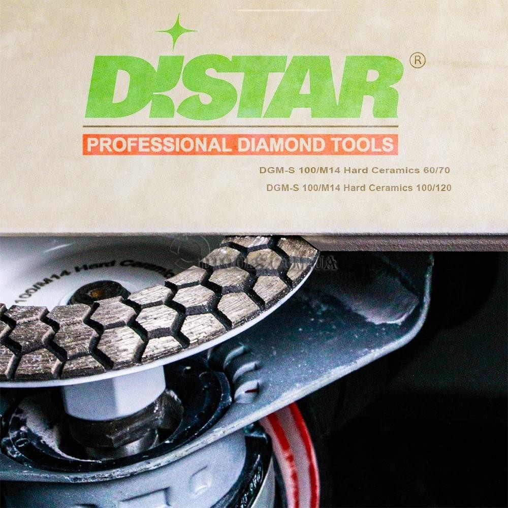 Фреза Distar DGM-S 100 mm Hard Ceramics - 1