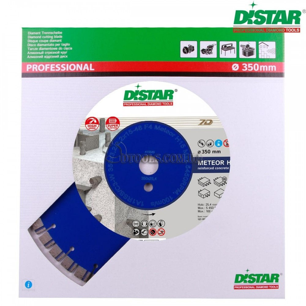 Алмазный диск Distar Meteor H15 для армобетона - 1