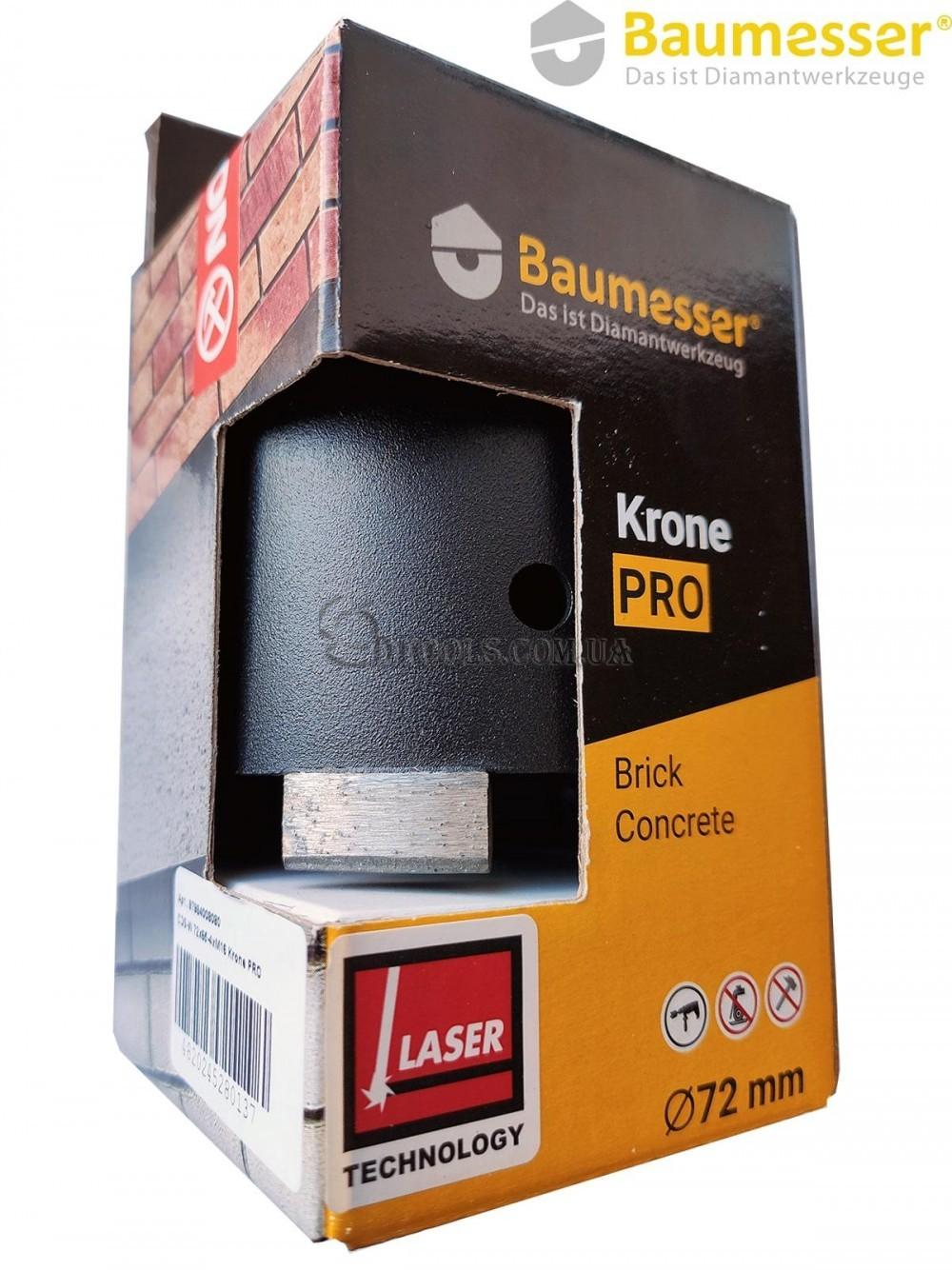 Коронка алмазная Baumesser Krone PRO для подрозеток - 2