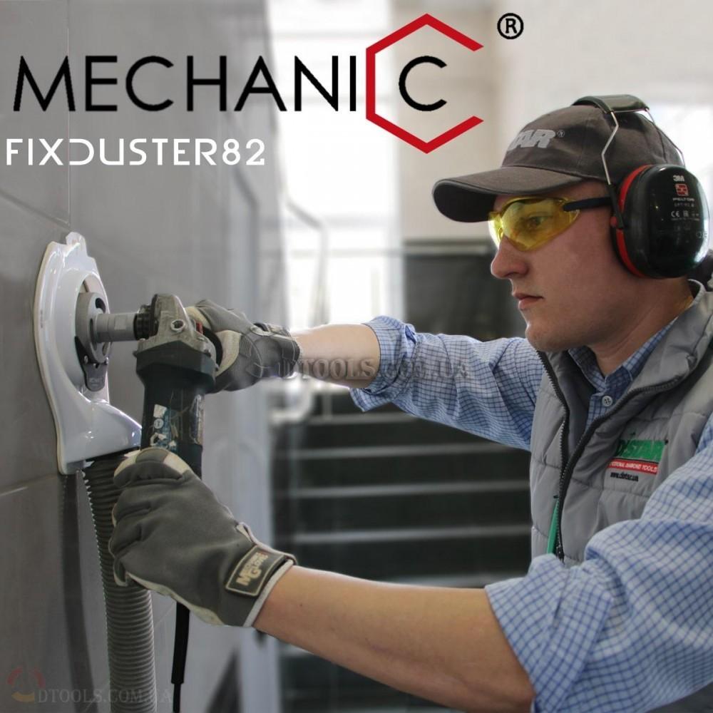 Коллектор сбора пыли Mechanic FixDuster82 - 2