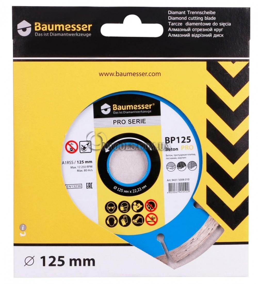 Диск отрезной алмазный Baumesser Beton Pro 230мм 1A1RSS - 1