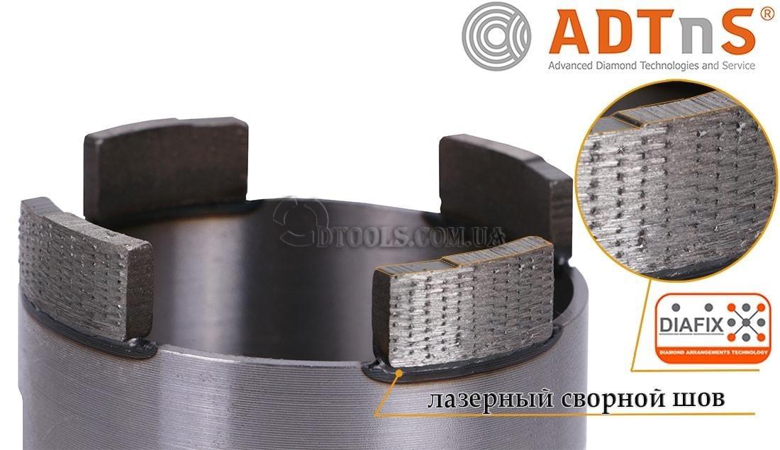 Коронка по бетону для подрозетников ADTnS CАСС CS-X SDS+ - 1