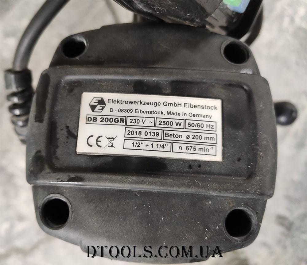 Сверлильная установка алмазного бурения Eibenstock DB200 б/у - 1