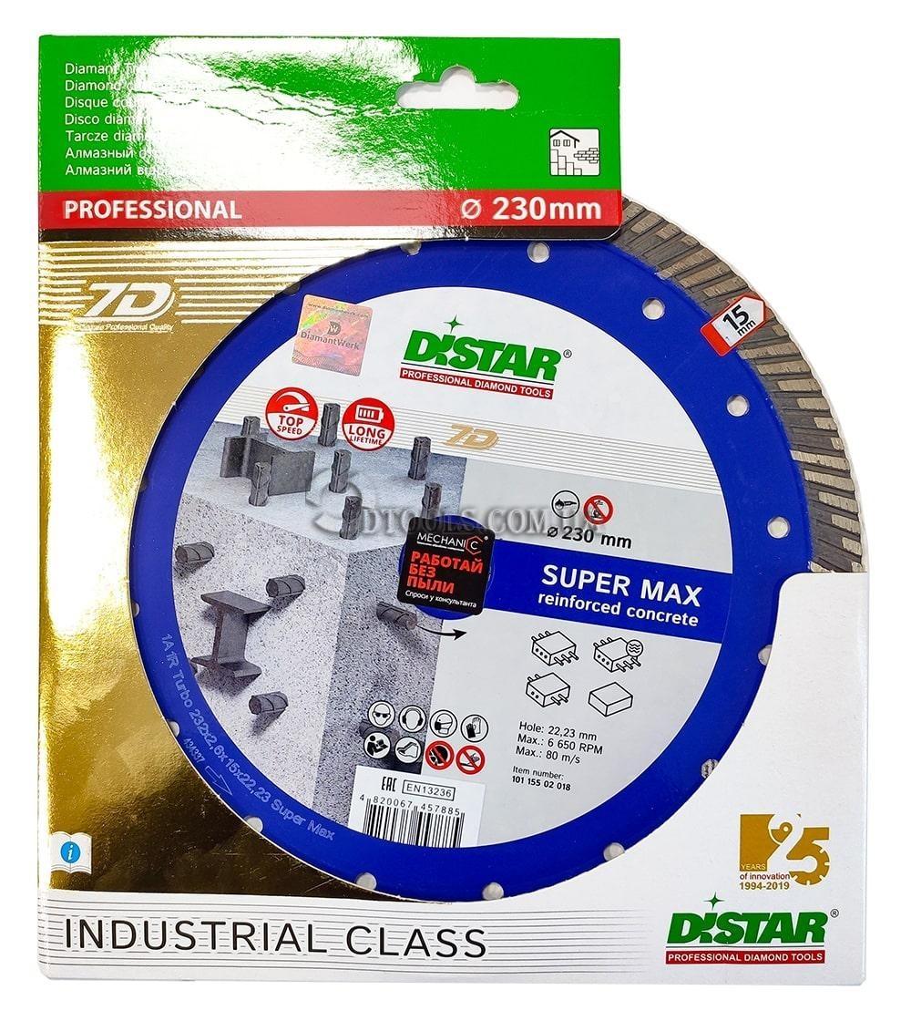 Алмазный диск Distar Super MAX 230 мм для железобетона - 1