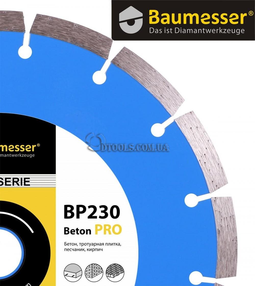 Диск отрезной алмазный Baumesser Beton Pro 230мм 1A1RSS - 2