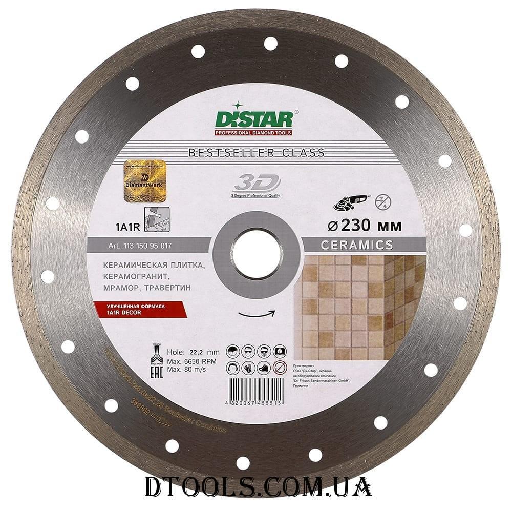 Диск алмазный Distar Bestseller Ceramics 1A1R - 1