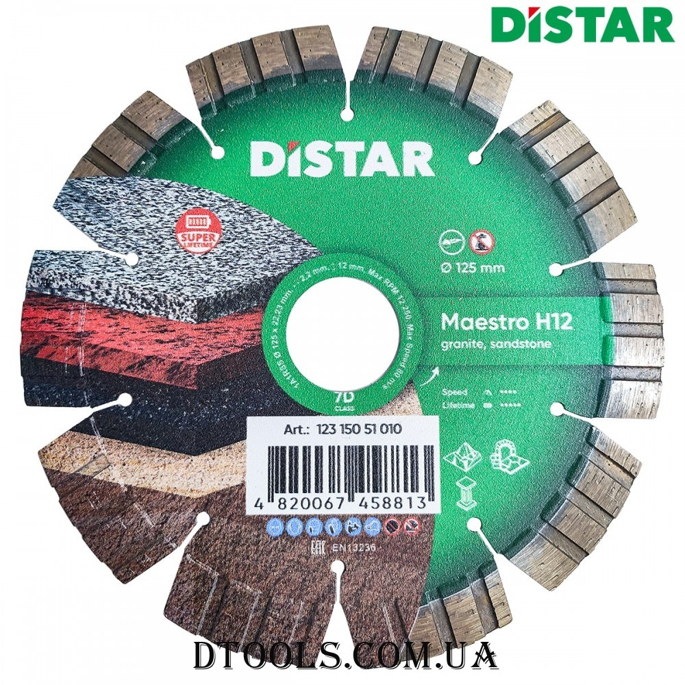 Диск алмазный Distar Maestro 1A1RSS-W H12 - 2