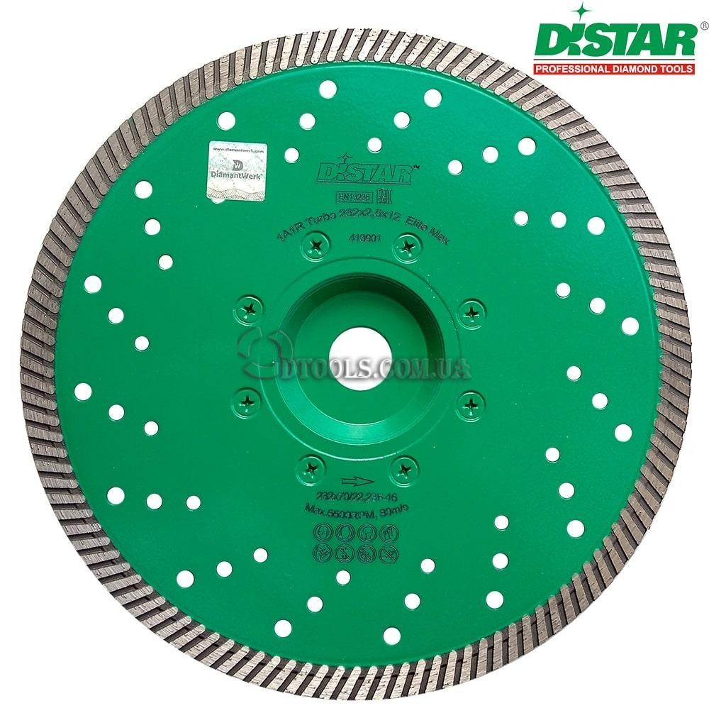 Алмазный диск 230 мм Distar Elite MAX по граниту - 1