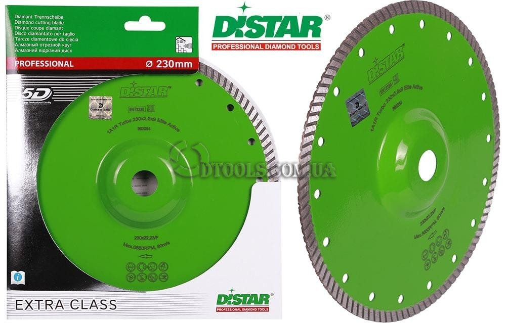 Круг алмазный Distar Turbo Elite Active с фланцем - 1