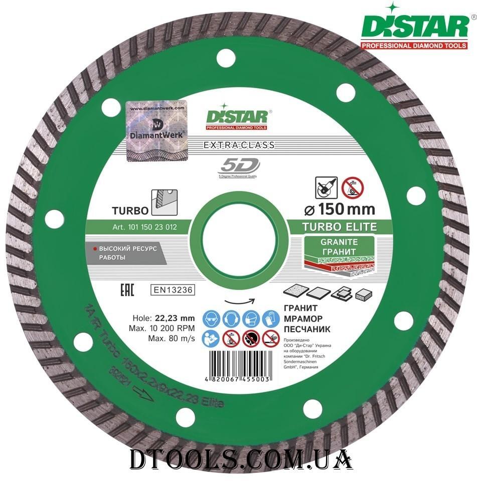 Круг алмазный отрезной Distar Turbo Elite - 2