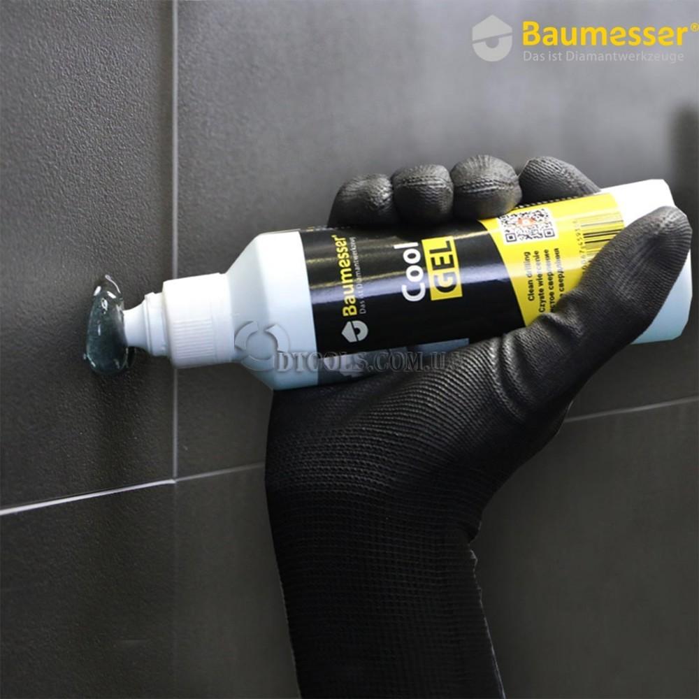 Гель охлаждающий для сверления Baumesser CoolGEL - 2