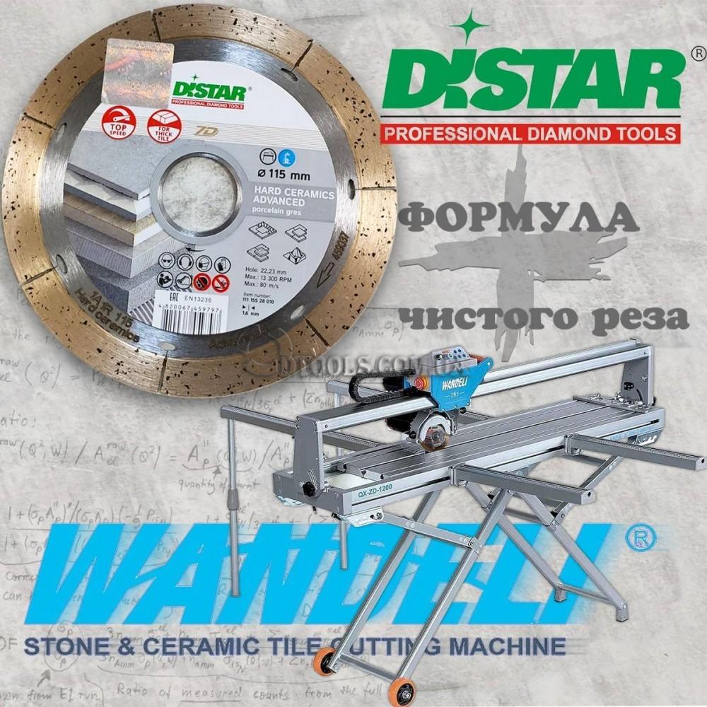 Алмазный диск Distar Hard Ceramics Advanced по керамограниту - 5