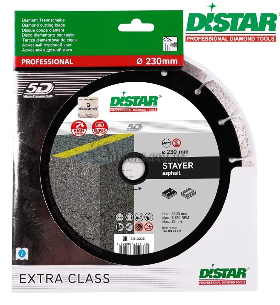 Алмазный диск Distar 230 мм STAYER HIT по асфальту - 1