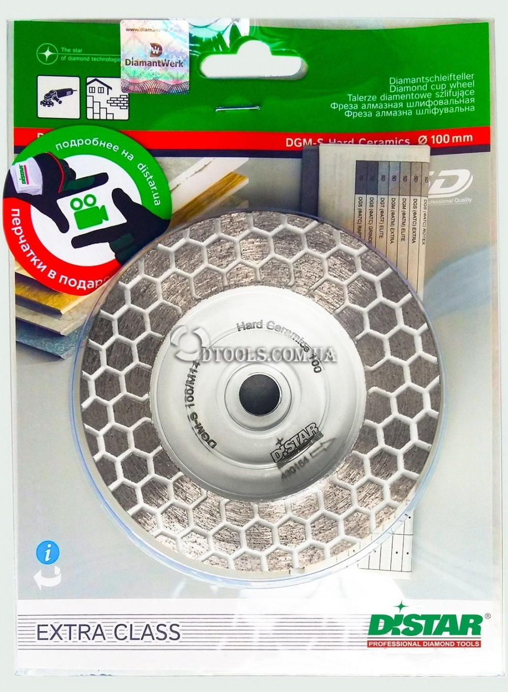 Фреза Distar DGM-S 100 mm Hard Ceramics - 2