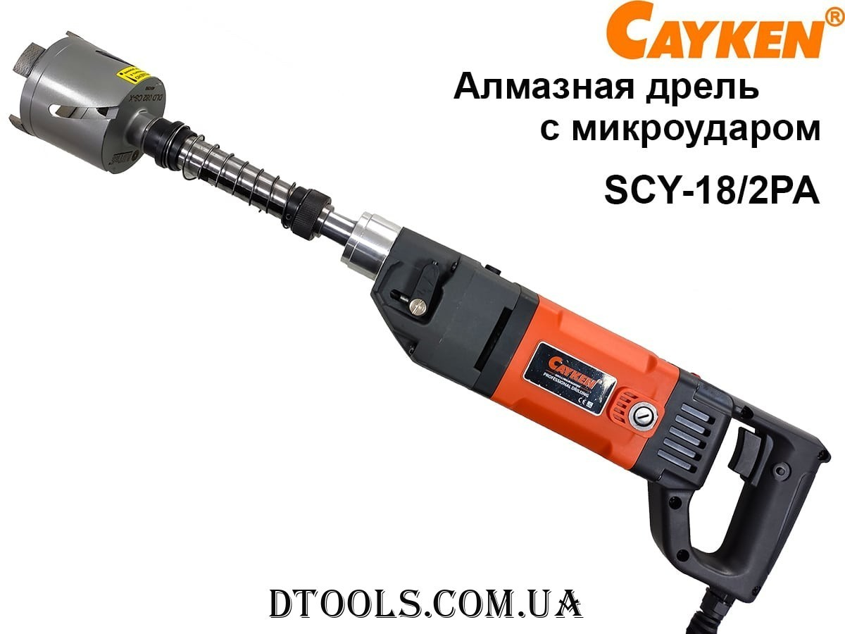 Установка алмазного бурения с микроударом Cayken SCY-18/2PA - 4