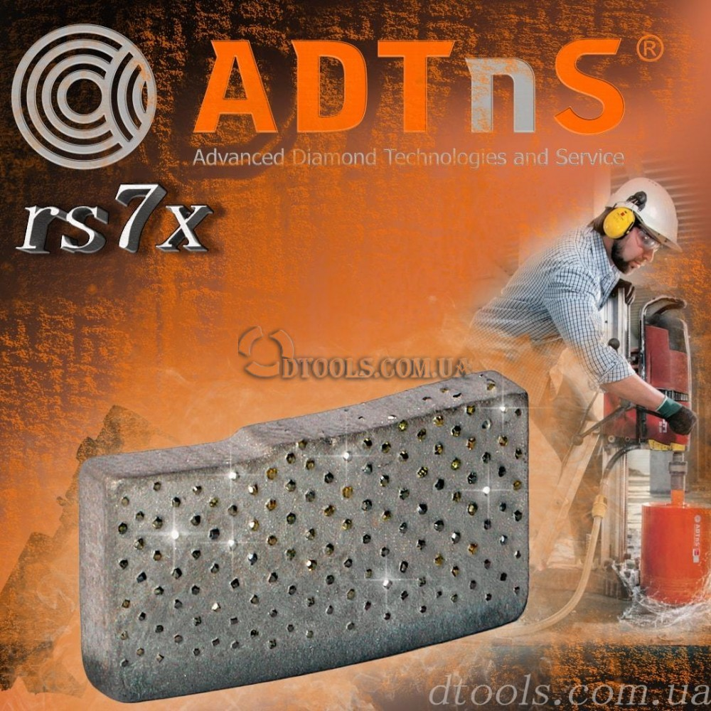 Алмазная коронка Adtns RS7X для железобетона - 2