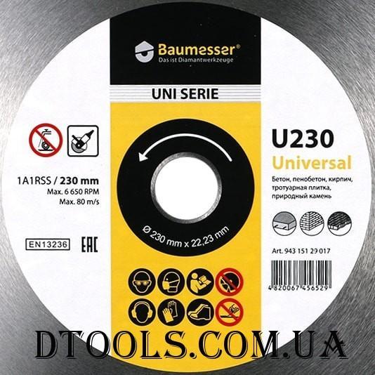 Алмазный диск Baumesser 230мм 1A1RSS/C3 Universal - 1