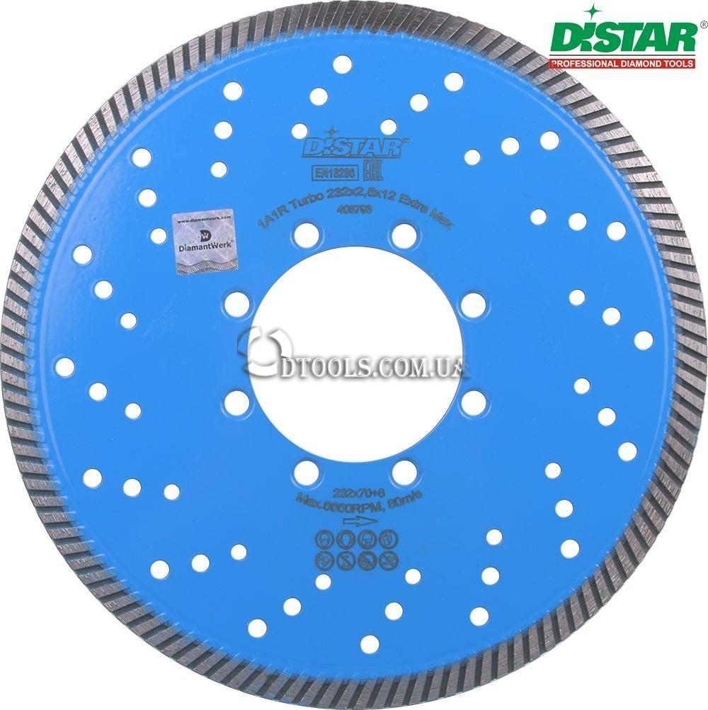 Алмазный круг Distar Extra Max 230 мм - 2