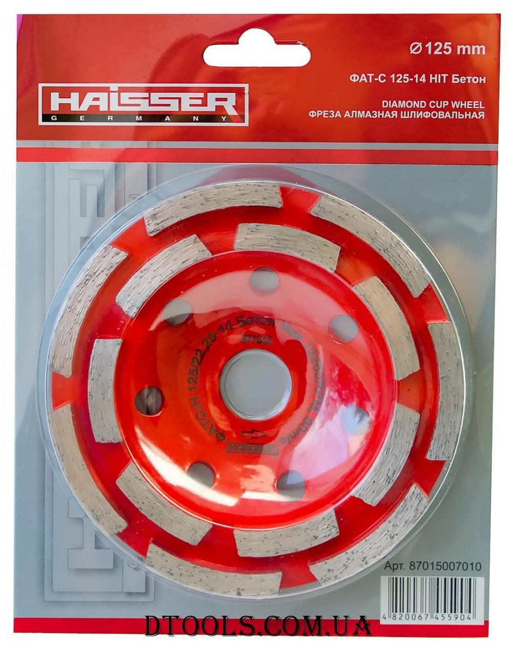 Торцевая фреза шлифовальная Haisser 125 mm - 1