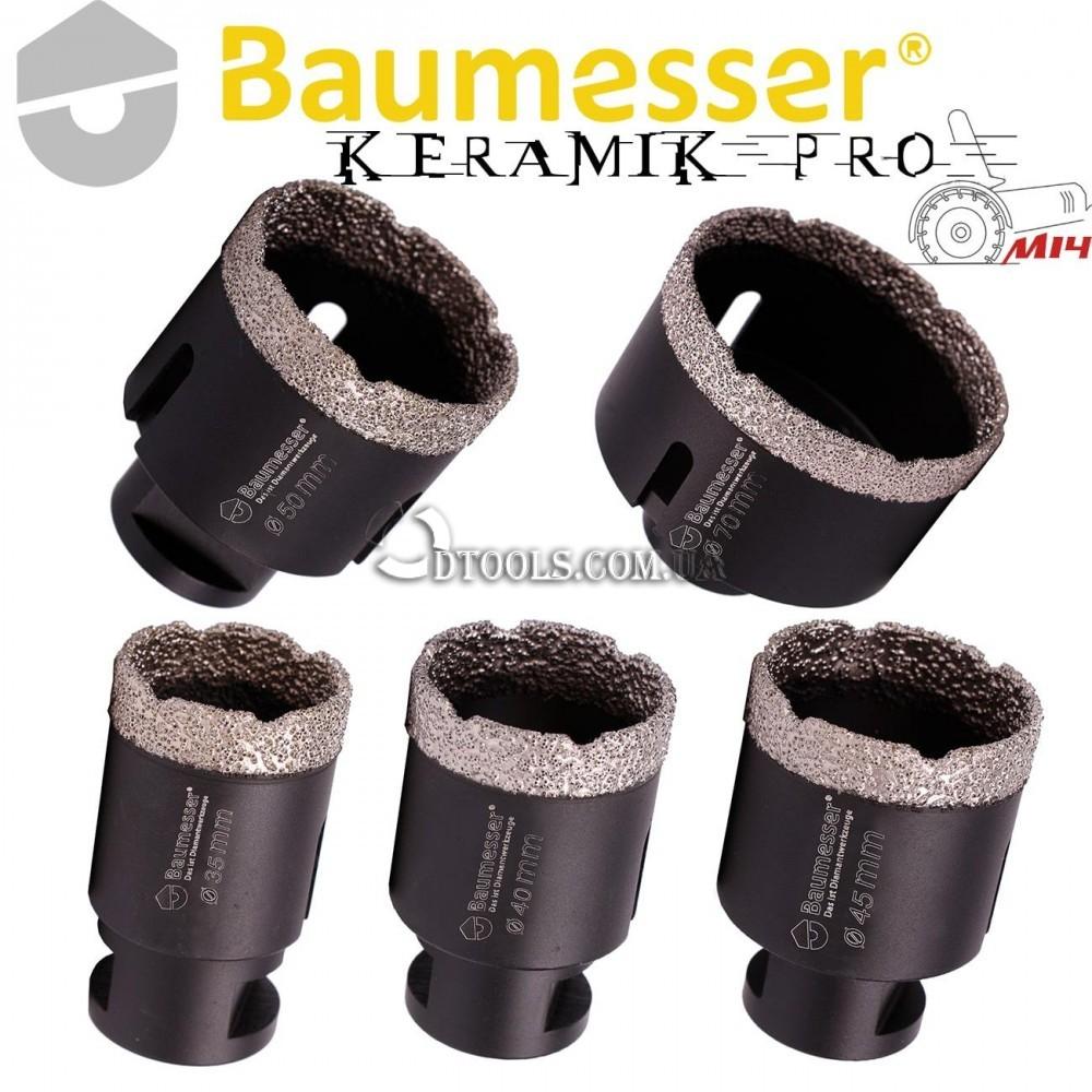 Вакуумные сверла по плитке Baumesser Keramik Pro на УШМ - 4
