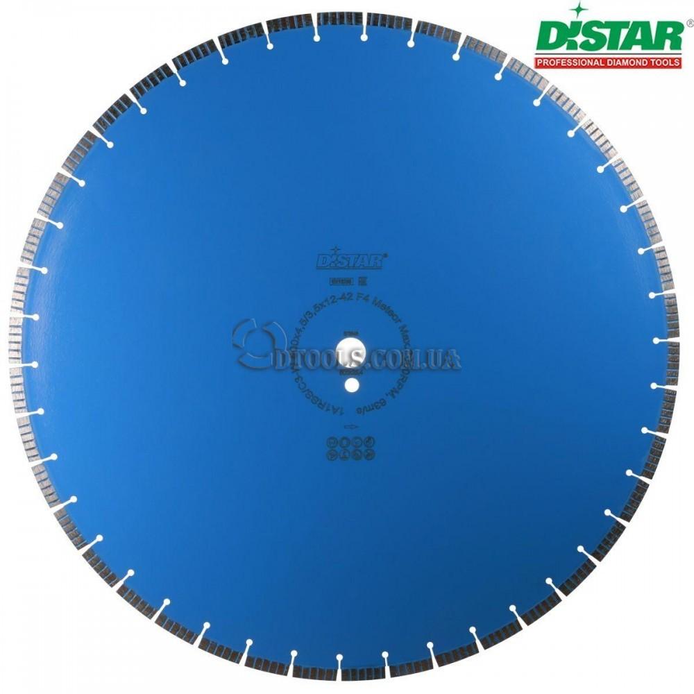 Круг алмазный Distar Meteor 1A1RSS-W - 4