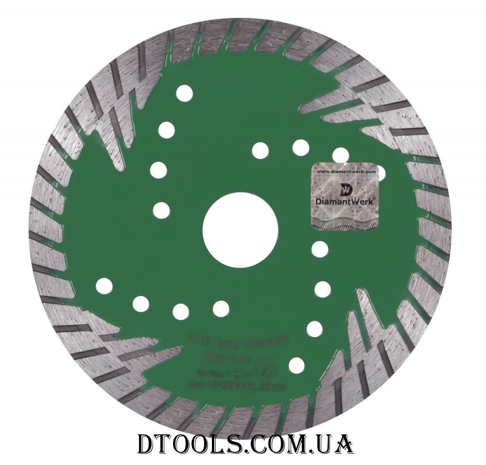 Круг алмазный отрезной Distar Turbo Elite Duo - 2