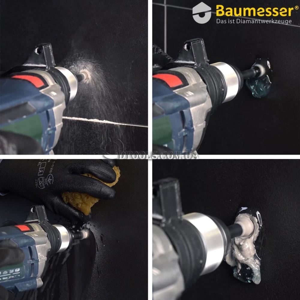 Гель охлаждающий для сверления Baumesser CoolGEL - 1