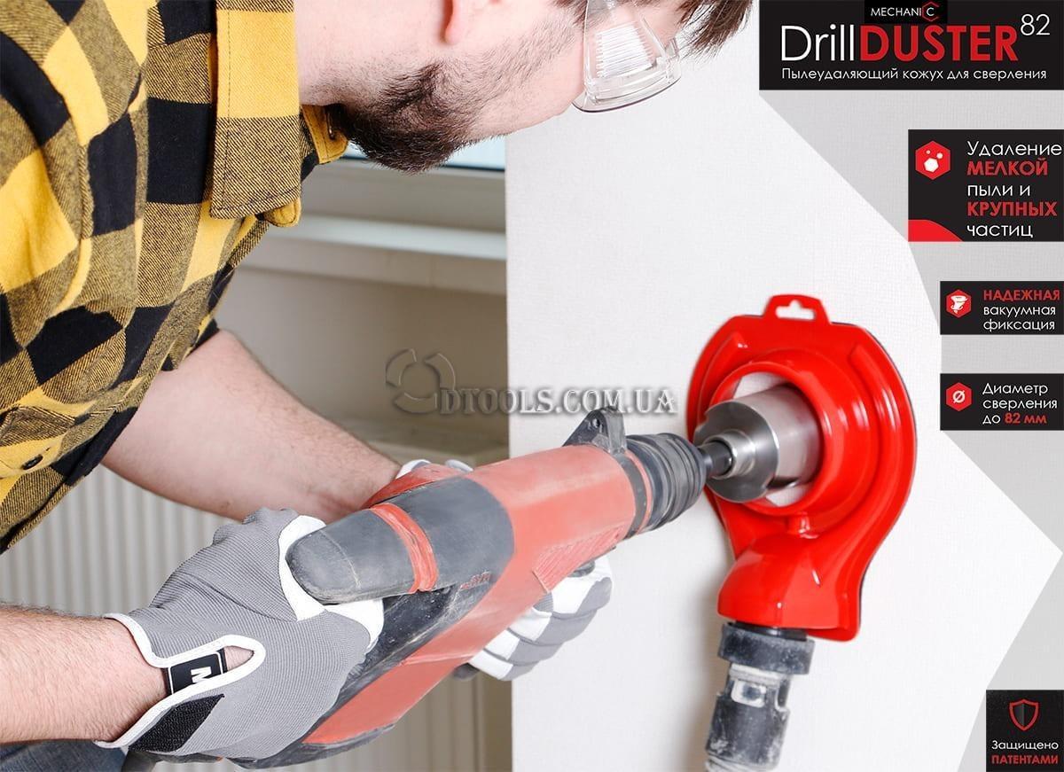 Насадка Mechanic Drill Duster82 пылеуловитель - 2
