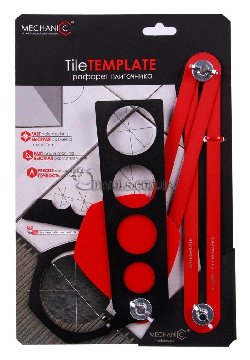Трафарет плиточника Mechanic Tile Template - 1