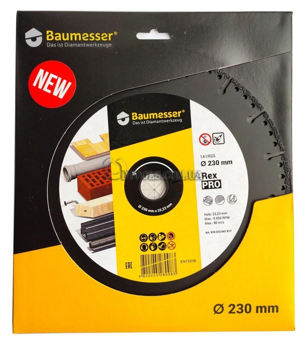 Универсальный алмазный диск Baumesser Pro Rex - 1
