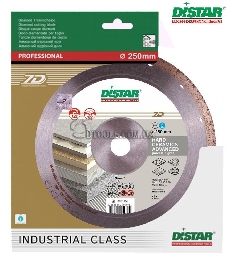 Алмазный диск Distar Hard Ceramics Advanced по керамограниту - 3