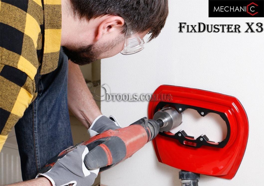 Коллектор для отвода шлама Mechanic FiXDuster под пылесос - 1