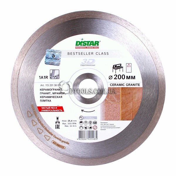 Круг отрезной Distar Bestseller Ceramic Granite 1A1R