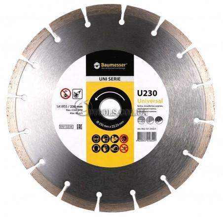 Купить диск для бетона 230 заказать доставку бетона сергиев посад