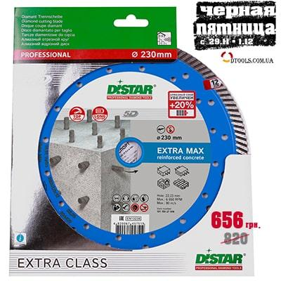 Distar Extra Max 230 mm